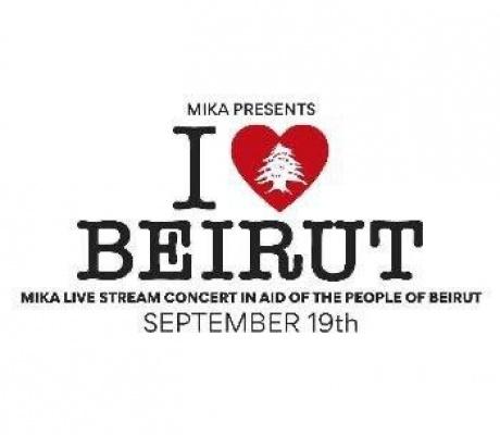 Ricostruiamo Beirut