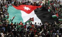 Giordania: la necessità di rivedere politiche e procedure