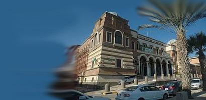 banca libica